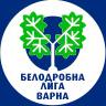 Белодробна лига Варна